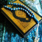 Weekend Quran School